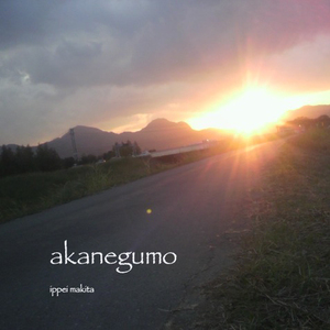 Akanegumo